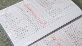 6ヶ月教育カリキュラム進行表